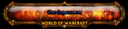 Gamingcore / WoW / 3.3.5a